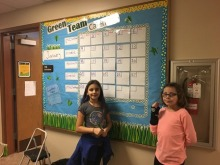 lake-view-bulletin-board-for-class-actweb-small